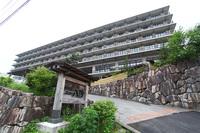 塩原温泉 ホテルニュー八汐の詳細