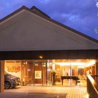 アートと音楽のホテル 真奈邸箱根の詳細