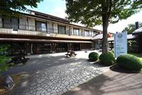 ホテル田園プラザ(旧:ホテルSL)の詳細