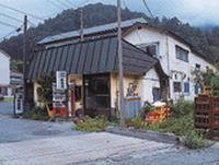 民宿若葉荘の詳細