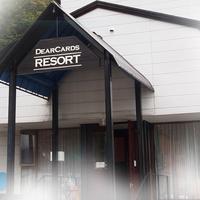 Nojiri Lake Resort(ノジリレークリゾート)(旧 ディアカーズリゾート)の詳細