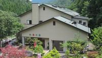 道志川温泉 紅椿の湯の詳細