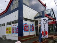 ニューライズ気仙沼店の詳細