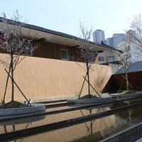 四季Yuzawa QUATTRO(クワトロ)