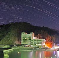 ホテル羅賀荘の詳細