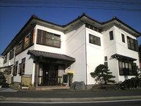 松崎温泉 炉ばた館の詳細