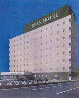 グリーンホテル大河原の詳細