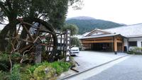 伊豆最大の大滝 AMAGISO-天城荘-[LIBERTY RESORT]の詳細