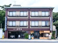 日野治旅館の詳細