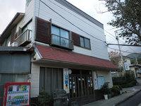 ペンションおしどり <三宅島>の詳細
