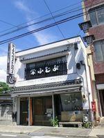 信州松本カンデラゲストハウスの詳細