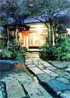 割烹旅館 松米の詳細