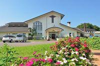 温泉健康保養センターロータスインの詳細