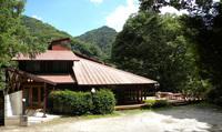 昇仙峡渓谷ホテルの詳細