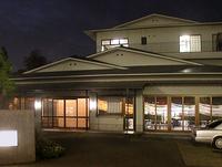 料亭旅館 松濤軒の詳細