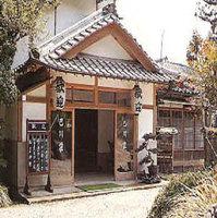 観光旅館 巴川荘の詳細