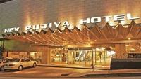 熱海温泉 熱海ニューフジヤホテルの詳細