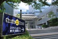 スマイルホテル東京多摩永山の詳細