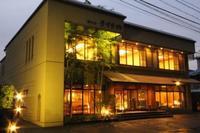 さらしな湯の里 八幡温泉 ホテルうづらやの詳細