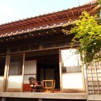 海辺の古民家 お茶の間ゲストハウス&カフェの詳細