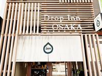 ドロップイン大阪(DropInnOSAKA)