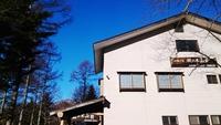 山旅の宿 樅の木山荘の詳細