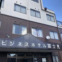 ビジネスホテル富士見の詳細