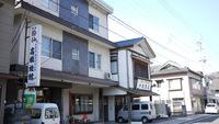 高橋旅館 <岩手県>の詳細