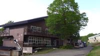 八甲田山荘の詳細