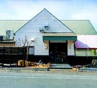 富士園別館の詳細