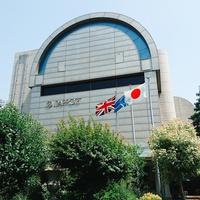 ホテルラポール千寿閣の詳細