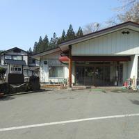 水神温泉 湯元東館の詳細