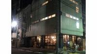 Guesthouse Fete(旧 ハコホステルアンドバー)の詳細