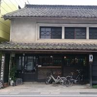 松代ゲストハウス布袋屋の詳細