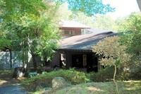 昭和の森山荘の詳細