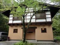 「和」の旬鮮彩酔な宿 もえぎ野山荘の詳細