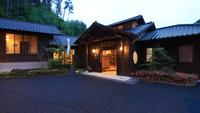 梅屋山荘の詳細