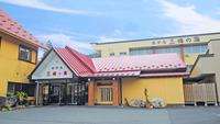 ホテル三嶋の湯の詳細