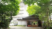 湯西川温泉 湯西川白雲の宿 山城屋の詳細