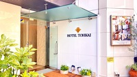 HOTEL TOHKAI (ホテル東海)の詳細