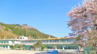 陸前高田市 二又復興交流センターの詳細