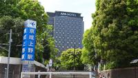 アパホテル<京成上野駅前>の詳細