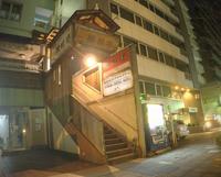 横浜セントラルホステルの詳細