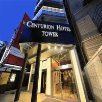 センチュリオンホテルレジデンシャル キャビンタワーの詳細