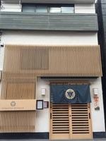 小松旅館の詳細