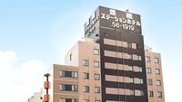 豊橋ステーションホテル(くれたけホテルチェーン)の詳細