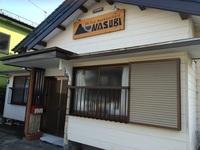 NASUBI Mt.Fuji Backpackersの詳細