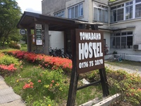 Towadako Hostelの詳細