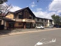 十和田湖グランドホテル 湖畔の詳細
