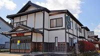 浪花旅館(なにわりょかん)
